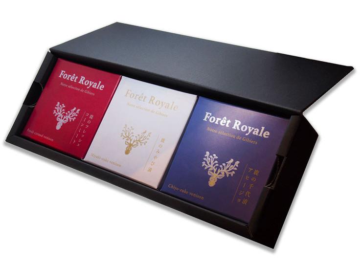 Forêt_Royale_gift