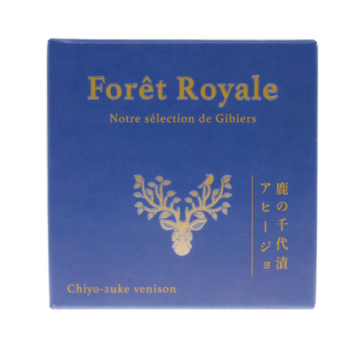Forêt_Royale_chiyozuke