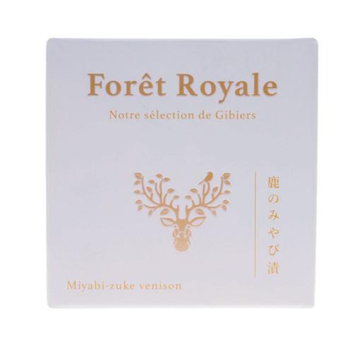 Forêt_Royale_miyabizuke