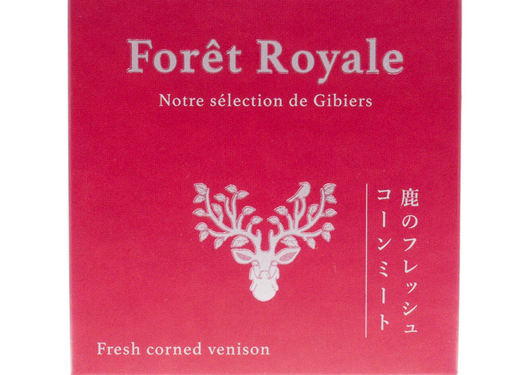Forêt_Royale_freshconed
