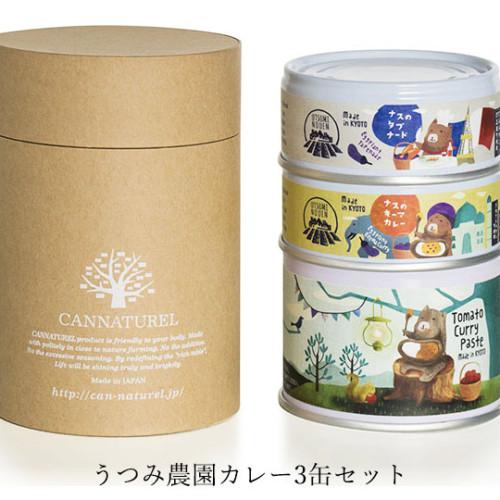 utsumi_gift