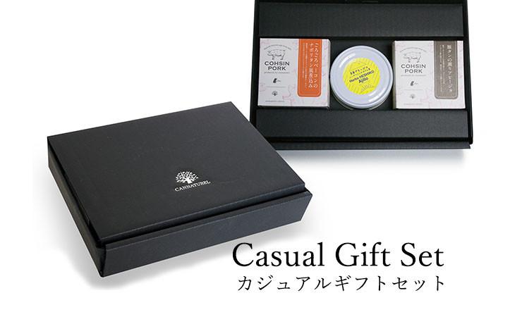 casual_set