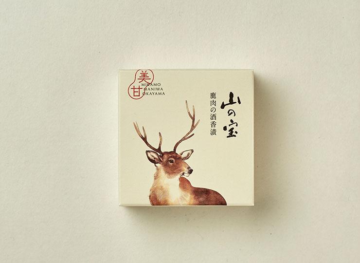 yamanotakara_shukouduke