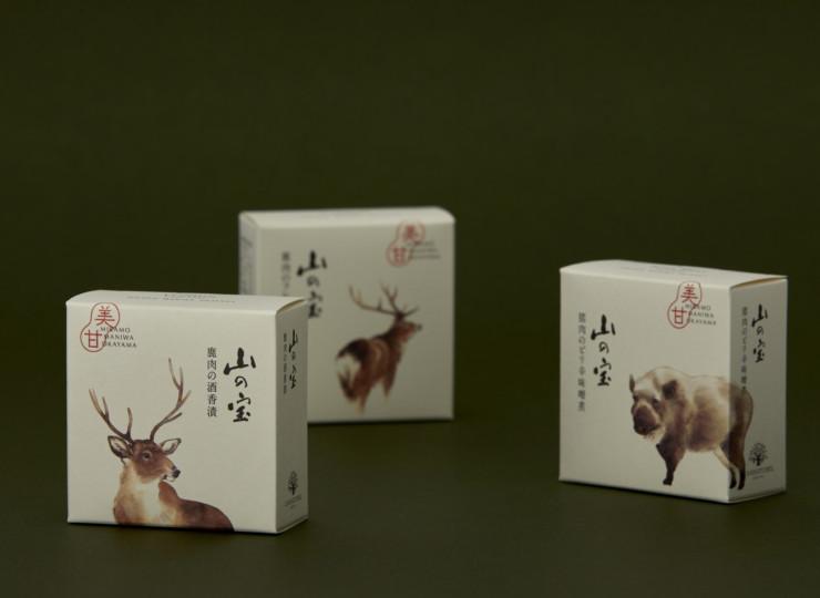 yamanotakara_gift2