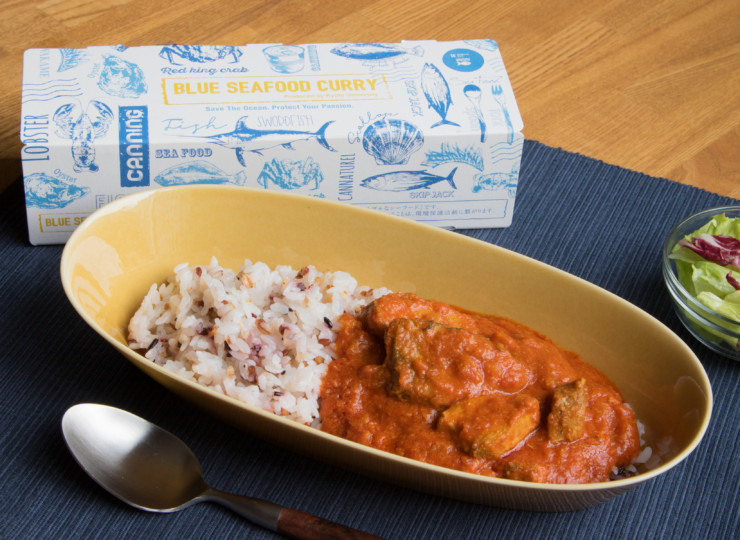 blue_seafood_curry