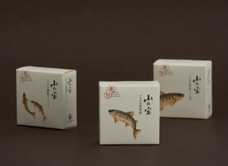 yamanotakara_gift