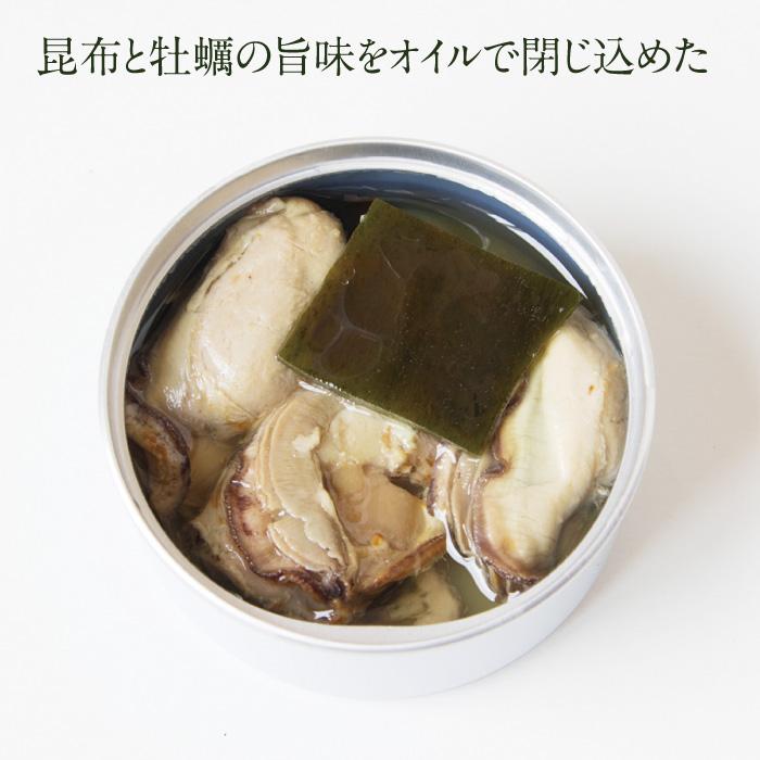 konbu_seafood_gift01