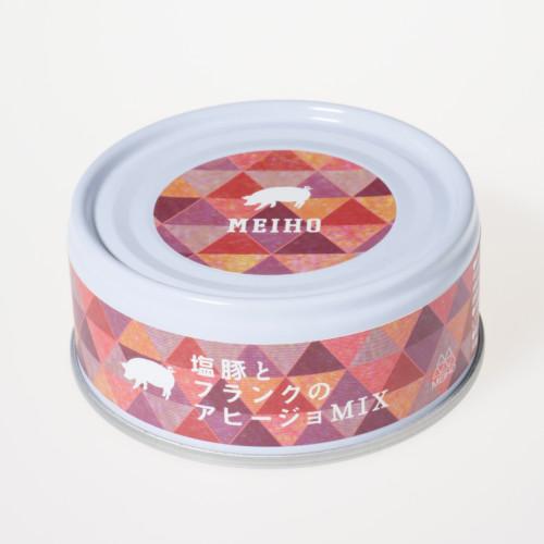 meiho-ham-frank-ajillo