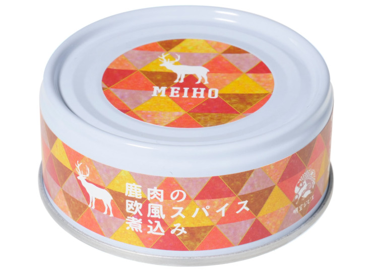 meiho-venison-stew-spices