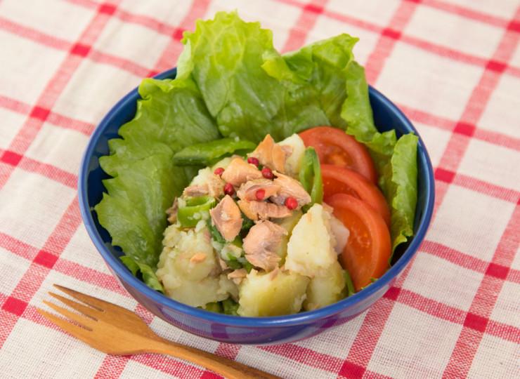 salmon_curryajillo