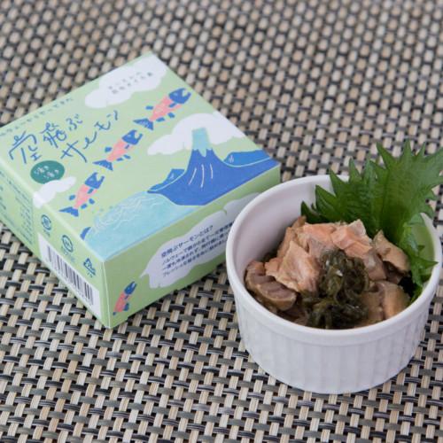 salmon_konbu