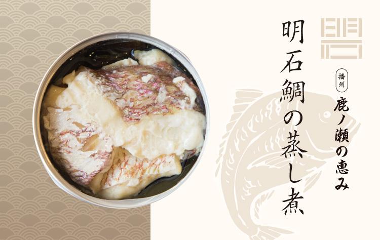 akashi_tai