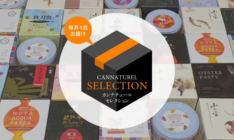 can_select1